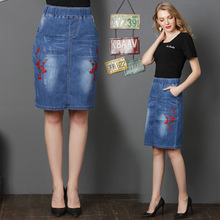 Women's summer embroidered skirt Elastic waist long stitching denim skirt Women's embroidered split skirt недорого