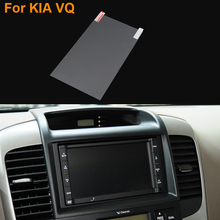Car Styling 8 Inch GPS Navigation Screen Steel Protective Film For Kia VQ Control of LCD Screen Car Sticker