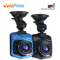 AMPrime A1 Mini Car DVR Camera Dashcam Full HD 1080P Video Registrator Recorder G sensor Night Vision Dash Cam GT300 Camcorder