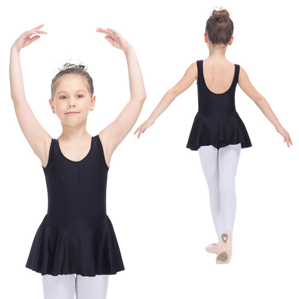 Юбка из лайкры для танцев