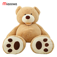 1pc Selling Toy Big Size 200cm American Giant Bear Skin Teddy Bear Coat Good Quality Factary