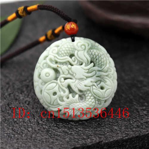 ธรรมชาติมังกรแกะสลักจี้หยกสีขาวสีเขียวสร้อยคอสร้อยคอสร้อยคอสร้อยคอสร้อยคอสร้อยคอสร้อยคอสร้อยคอสร้อยคอสร้อยข้อมืออัญมณีแฟชั่น Lucky Amulet ของขวัญสำหรับผู้หญิง M02