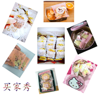Small Plastic Cookie Packaging Bags 1000pcs Lot Wedding Gift Candy Pouches Biscuit Bag 7 7 3cm