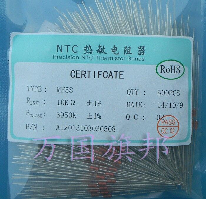Бесплатная доставка. Термостойкий переходный Комитет 3950 года MF58 стекло запечатано 10 лет 103 K 80 юаней 500 лет, всего 1%