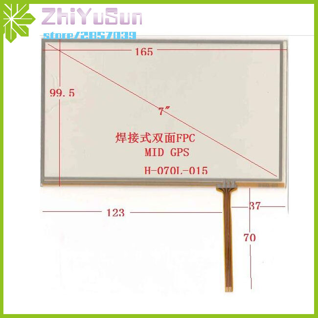 ZhiYuSun H-070L-015 7Inch 165mm*100mm 4Wire Resistive <font><b>TouchScreen</b></font> Panel Digitizer <font><b>165</b></font>*<font><b>100</b></font> this is compatible image