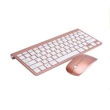 2,4 ГГц ультра-тонкий Беспроводной клавиатура и Мышь комбо с мышь с приемником USB клавиатура Набор для Apple Планшетные ПК WindowsXP/7/8/10 цвета розового золота