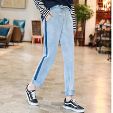 купить!  JUJULAND Полнометражные джинсы с завышенной талией Женские полосатые лоскутные штаны с боковыми поло