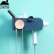 Fixado na parede do banheiro de armazenamento secador de cabelo titular organizador do chuveiro itens domésticos titular rack de armazenamento prateleira do banheiro