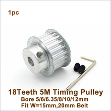 POWGE 18 зубов 5 м Синхронный шкив Диаметр 5/6/6,35/8/10/12 мм подходящие Ширина = 15/20 мм 18 T 18 зубов HTD 5 м ременный шкив