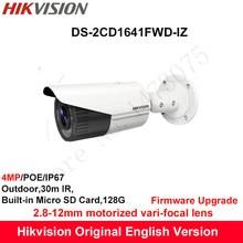Hikvision English Security Camera DS-2CD1641FWD-IZ 4MP Motorized Vari-Focal IP Camera replace DS-2CD2645F-IZ 2.8~12mm Lens IP67
