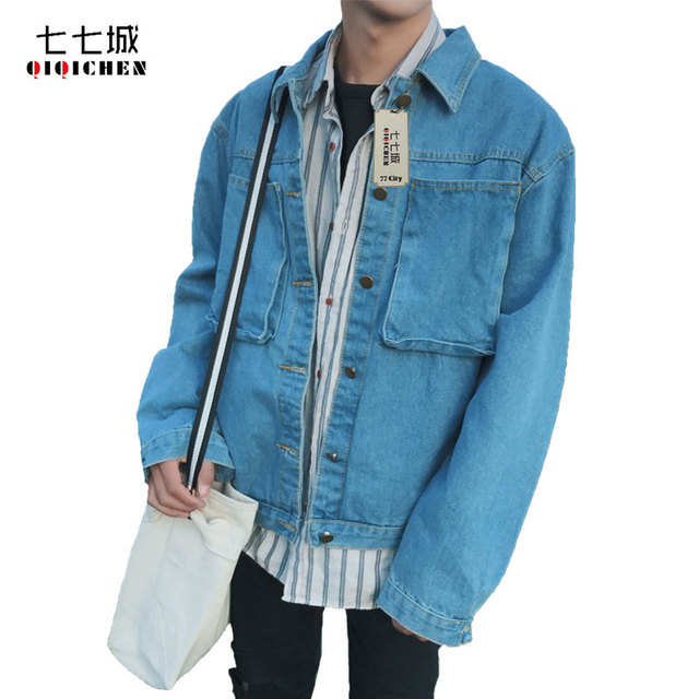 Men's Jean Jacket Men Denim Jackets for Men Washed Classic Denim ...