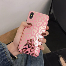 Plating Gold Pink Leopard Skin Case For Huawei