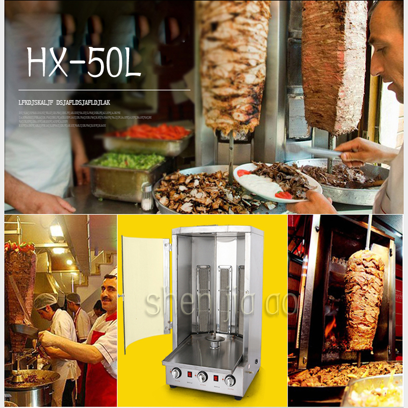 Brazilian Gas Grill Commercial charcoal grill Stainless Steel Barbecue Machine Rotary Oven HX-50L 1pc
