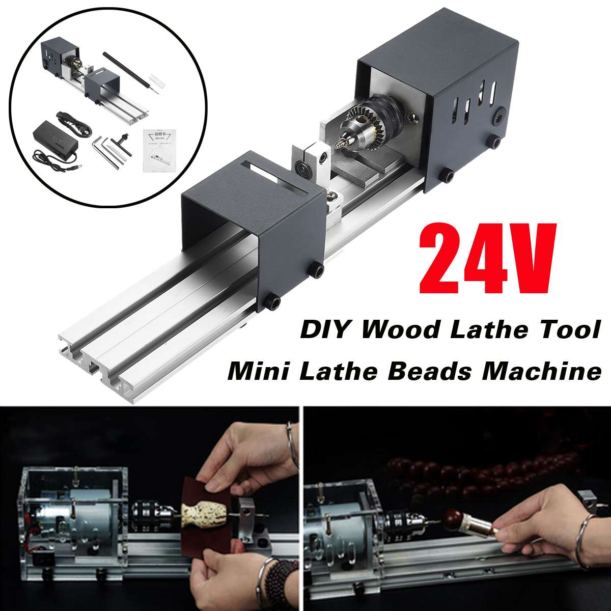 80W DC 24V Mini Drehmaschine Perlen Maschine Holzbearbeitung DIY Drehmaschine Standard-Set