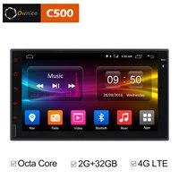 Ownice C500 G10 2G RAM Восьмиядерный android 6,0 Поддержка 4G SIM сети LTE DAB + Радио 2 din универсальный dvd плеер автомобиля gps Navi DVD