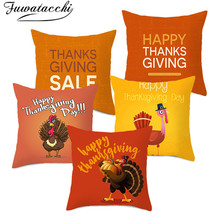 Fuwatacchi Thanksgiving Days Cushion Covers Turkey Painting Home Pillow Decorative Throw for Decorations Gift
