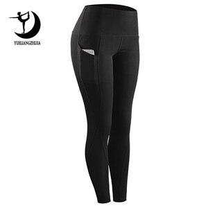 Image 1 - 2019 여성을위한 포켓과 높은 허리 스포츠 Legging 패션 새로운 여성 운동 스트레치 바지 플러스 크기 탄성 피트 니스 레깅스