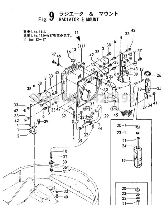 Hiab Sea Crane 200 Manual