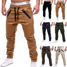 New Casual Solid Pants Full Length Cargo Pants