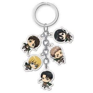 Japanese Anime Attack On Titan Keychain Cartoon Figure Car Key Chain Holder Keyring Best Friend Graduation Chirstmas Day Gift(China)
