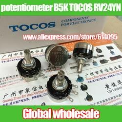 3 uds soldadura potenciómetro B5K TOCOS RV24YN 20S B502 5K B501-B105/501/102, 202, 302, 502, 103, 203, 303, 503, 104, 204, 254, 304, 504, 105