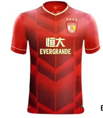 jersey of china
