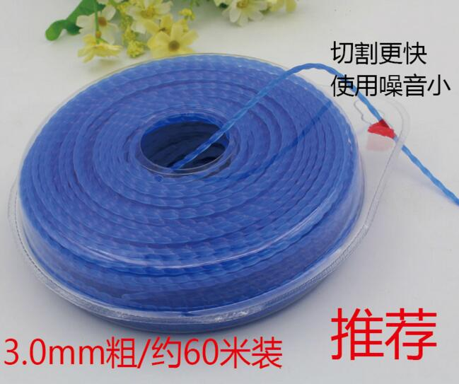 quality maeterial spiral line 3mm faster trimmer less noise grass trimmer filament 30m or 60m