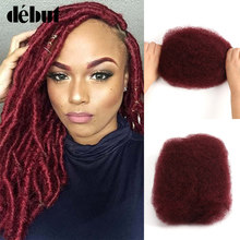 Afro kinky Curly Bulk Brazilian Remy Hair For Dreadlocks Human Hair For Braiding 1 Bundle 50g/pc Color 99j Braids Hair No Weft(China)