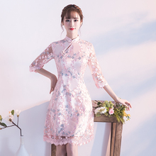 2017 summer silk satin traditional chinese dre