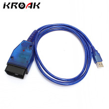 KROAK 3 Pin OBD 2 409 KKL USB Ecu Scan Cable Adapter Diagnostic Interface Tool CD For Fiat