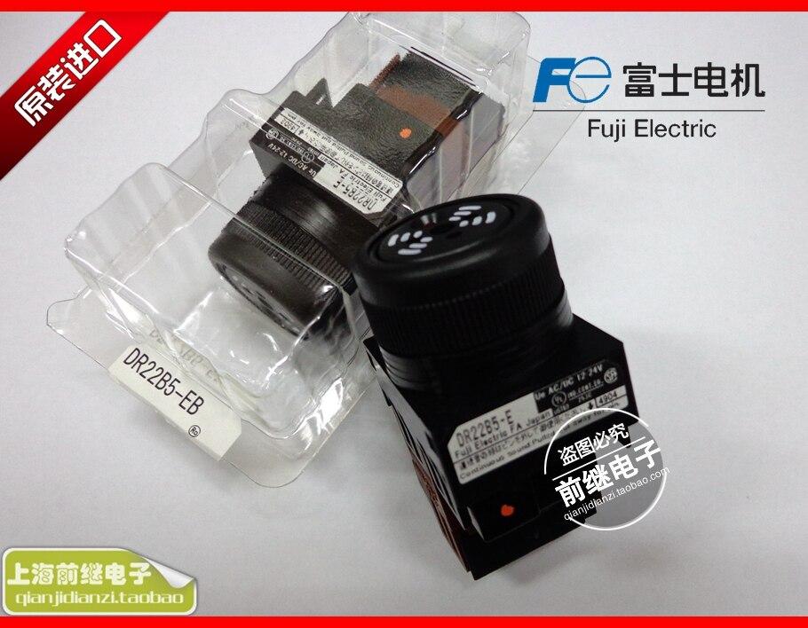 цена на DR22B5-EBDR22B5-EB standard buzzer