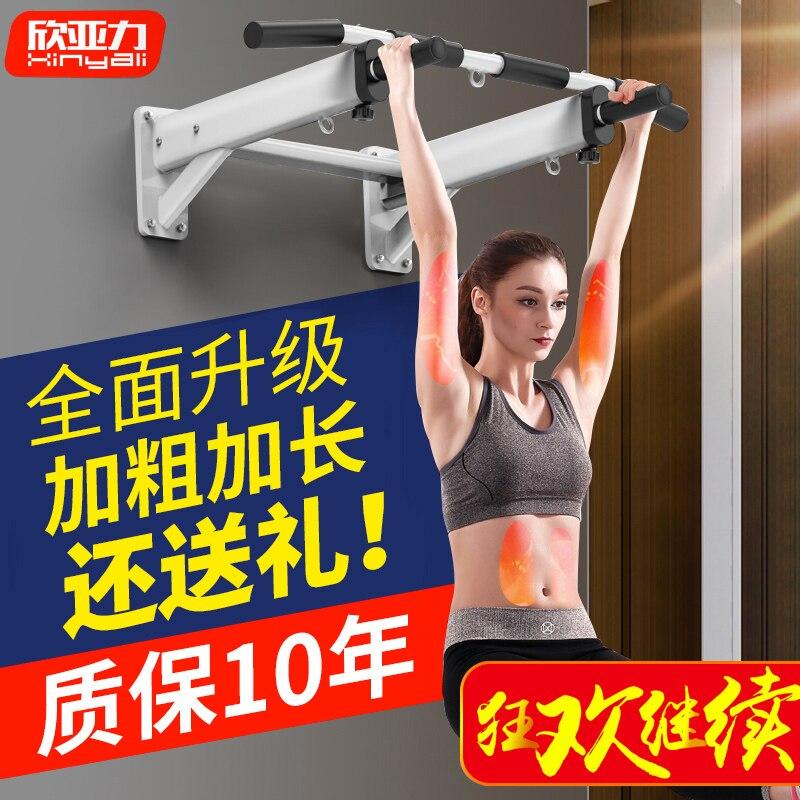 10% Pull Up Bar AB Élingues Chin Up et Appareils de Fitness Sit Up Bar Muscle Formation Bar Sacs De Sable Cintre Mur -monté