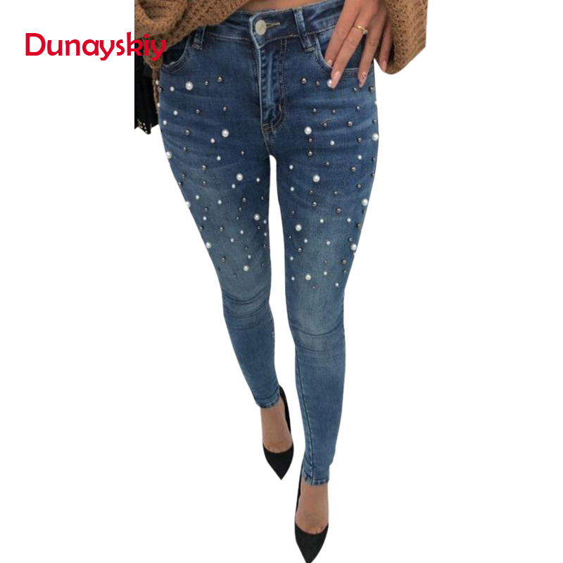 Dunayskiy Women Spring Autumn Black Blue Long Skinny Slim Denim Jeans Casual Pearl Embroidered Flares Pencil Pants Lady Trousers