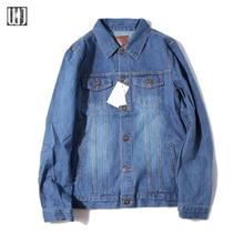 Mens denim jacket xxl online shopping-the world largest mens denim ...