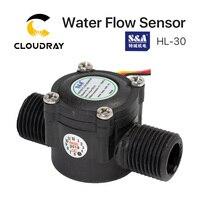 Cloudray مفتاح كهربائي لتدفّق المياه الاستشعار HL-30 ل S & A مبرد ل CO2 النقش بالليزر قطع آلة