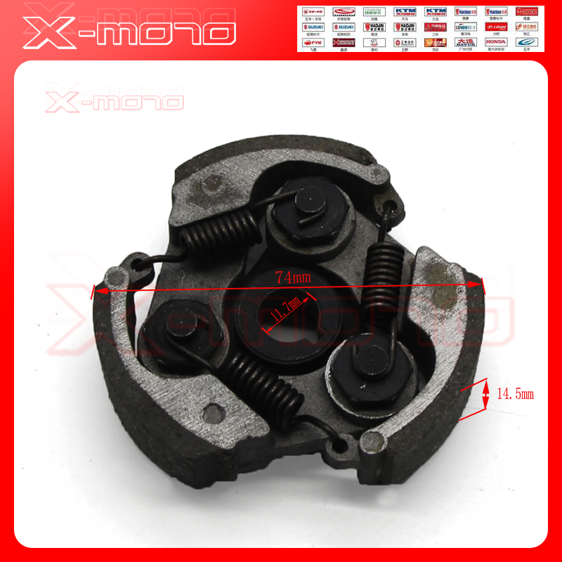 Pocket Bike Steel Clutch With Keyway For 47cc 49cc Gas Crosser 2 Stroke ATV Quad Go Kart Dirt Pocket Mini Bike Parts 44mm cylinder piston spark plug gasket big bore kit for 47cc 49cc 2 stroke mini dirt bike mini atv quad pocket bikes mini moto