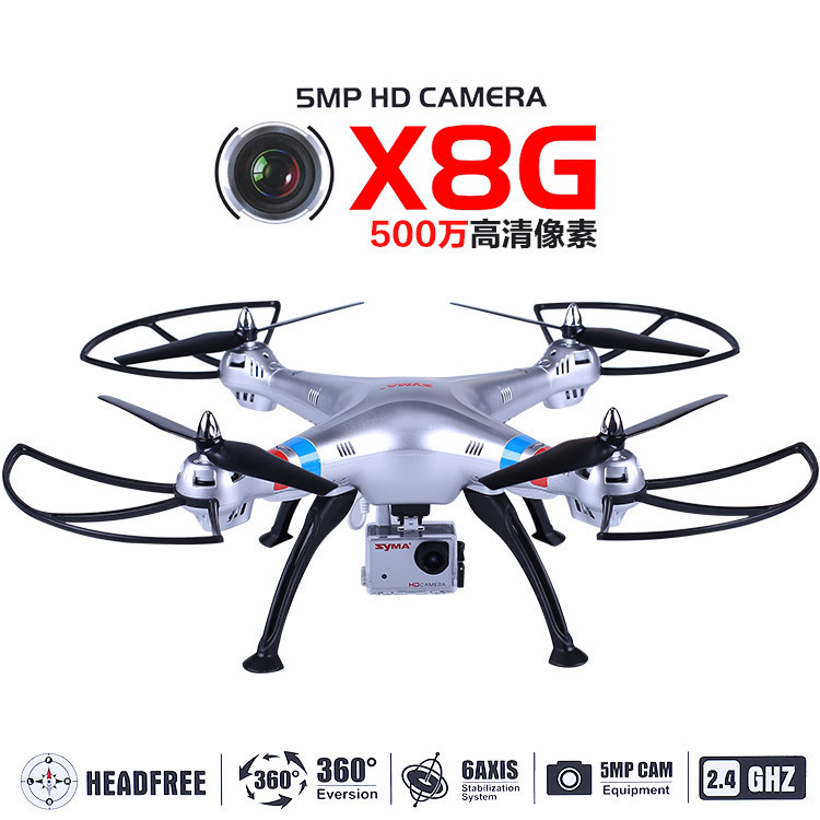 New Arrival RC Drone With 8.0MP 1080P HD Camera SYMA X8G 2.4G 4CH 6-Axis RC Helicopter Quadcopter Ar.Drone