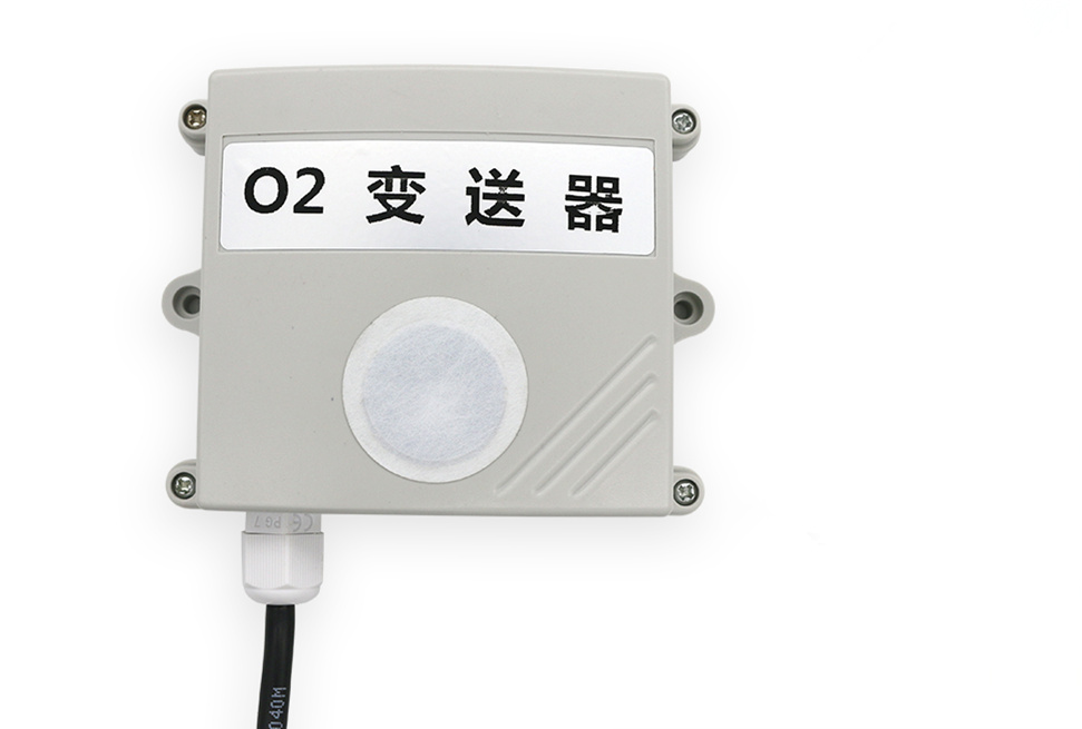 Smart Home For LGS4O2 Oxygen sensor module Oxygen transmitter calibration RS485 module O2 Concentration detection sensor