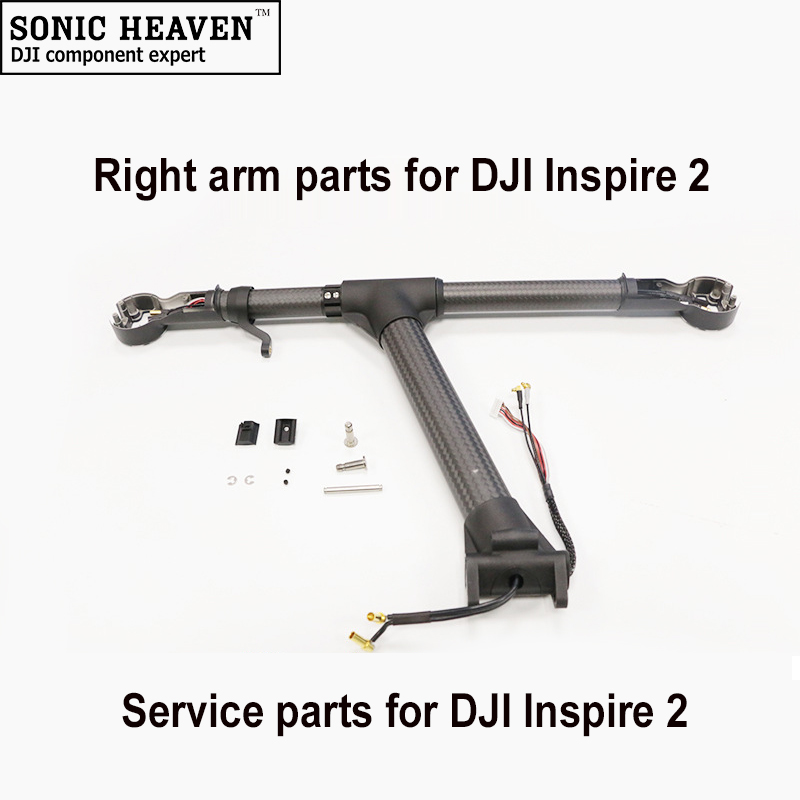DJI Inspire 2 Service Parts Repairing Left & Right Arms Spare Part for DJI Inspire 2 квадрокоптер dji inspire 1 raw с 2 пультами ssd объективом
