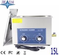 JIETAI Mechanic Ultrasonic Bath 15L 360W 40kHz Ultrasonic Cleaner