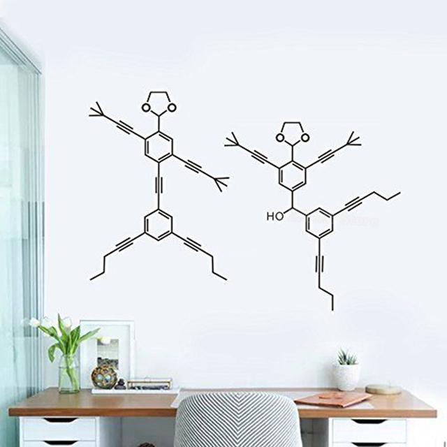 diy set of 2 molecules wall stickers home decor living room