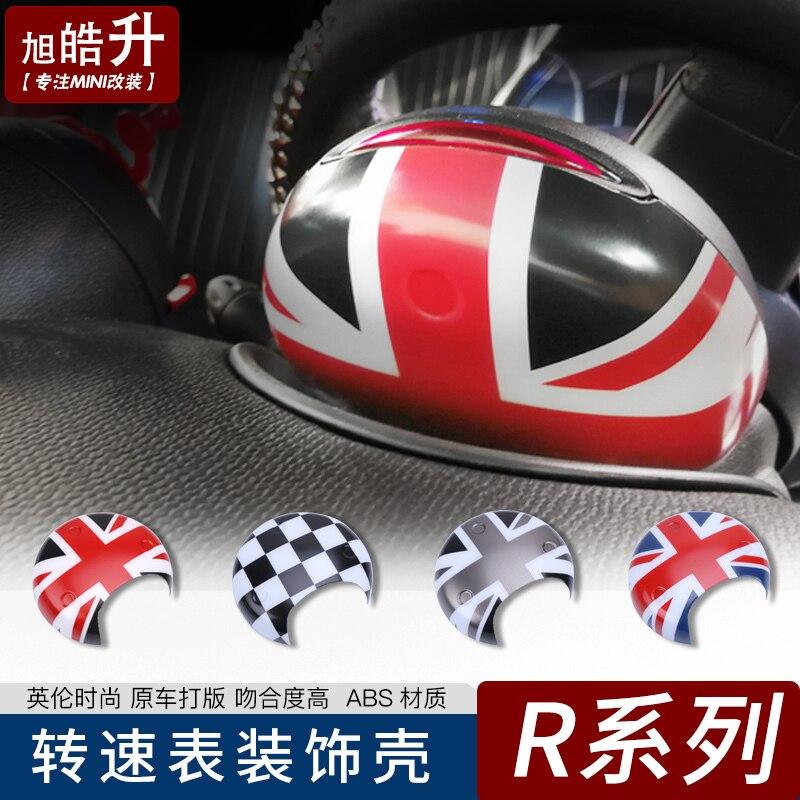 1 pièces ABS union jack voiture volant tachymètre décoratif couverture voiture autocollants voiture style pour BMW MINI cooper one R55 R56 R60