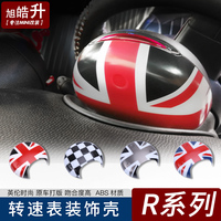 1pcs ABS union jack Car steering wheel tachometer decorative cover car stickers car styling for BMW MINI cooper one R55 R56 R60