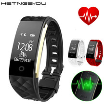 S2 Bluetooth Smart Band Wristband Heart Rate Monitor IP67 Waterproof Pedometer Smartband Fitness Bracelet For Android IOS Phone