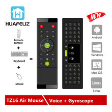 TZ16 Tastiera 2.4G Air Mouse Tastiera Touchpad Tenuto in mano Senza Fili di Controllo Remoto Giroscopio Retroilluminazione A LED Per Android TV Box PC(China)