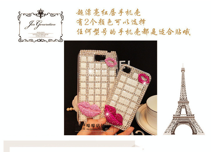 For Huawei P7 case rhinestone mobile phone cases Transparent case protective cover colorful glossy case 11