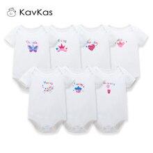 KAVKAS/детское боди с короткими рукавами; Одежда для новорожденных; боди для маленьких девочек; цельнокроеная одежда-унисекс для младенцев; комплекты