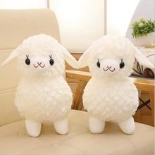 New Lovely White Alpaca Plush Toy Stuffed Animal Sheep Plull Doll Gift Send to Children & Friends