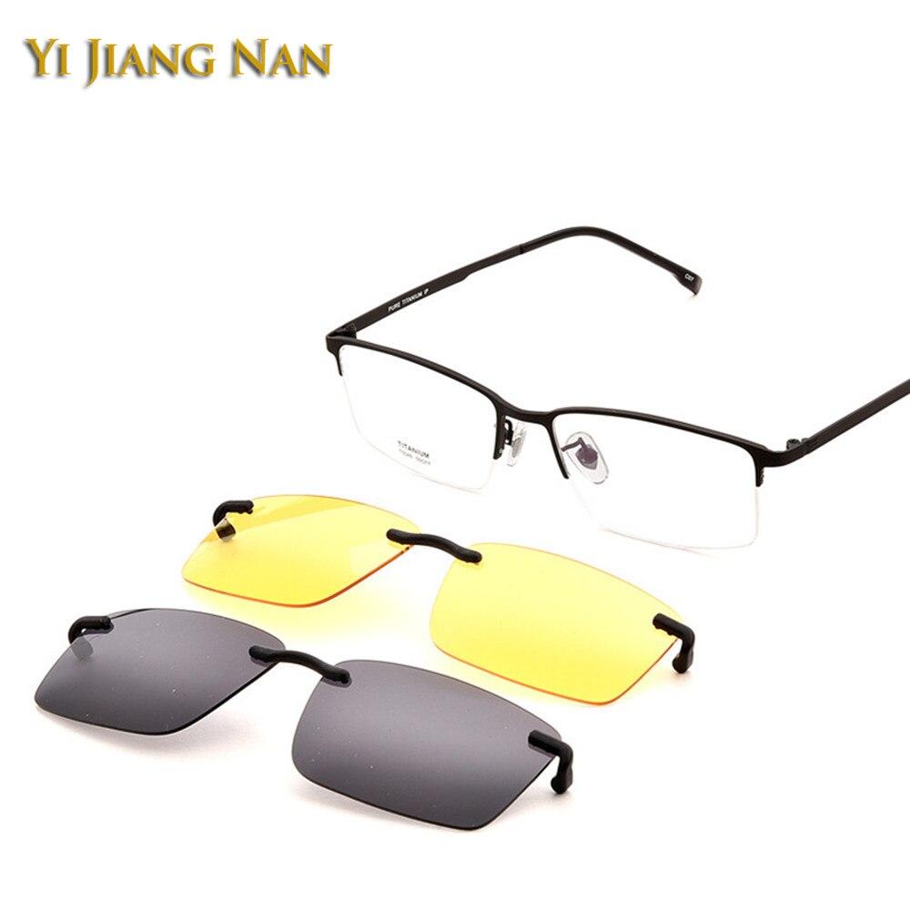 Yi Цзян Нань бренд Одежда высшего качества чистый Титан плиты очки поляризованные очки Господа оптические очки кадр клипы 140