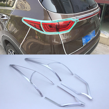 Car Accessories Exterior Decoration ABS Trim Rear Light Tail Lamp Cover 4pcs For Kia KX5/Sportage 2016 Styling